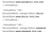 xampp如何设置ip不能打开网站,域名打开网站