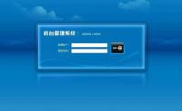 泰国vps记录神奇的DedeCMS管理员登录密码错误及重置问题